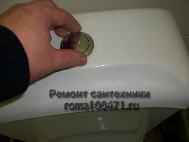 """"""",""""roma100471.ru"""