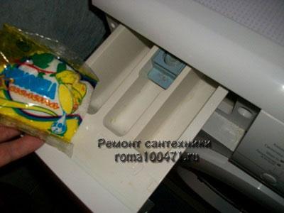 Как почистить стиральную-машину лимонной кислотой