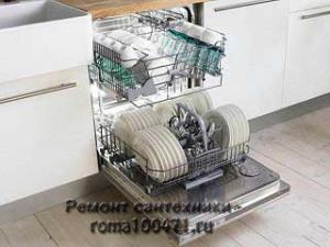 Как установить посудомоечную машину