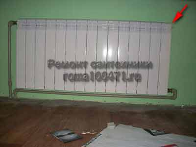 radiateur atlantic chez castorama perpignan le tampon argenteuil devis pour travaux de. Black Bedroom Furniture Sets. Home Design Ideas