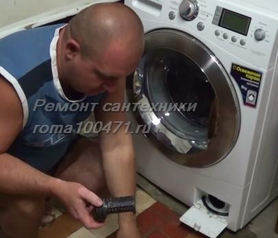 Почему стучит при отжиме стиральная машина 287