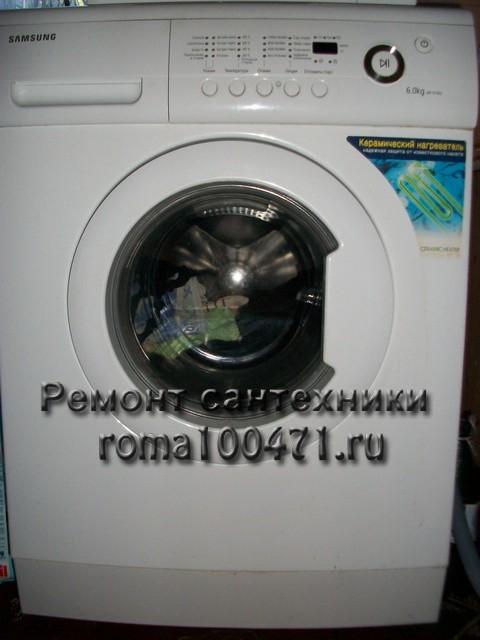 Установка стиральной машины автомат