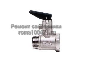 Предохранительный клапан на водонагреватель