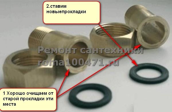 инструкция по замене счетчиков воды - фото 10