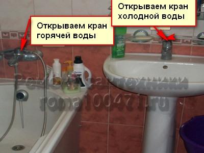 Как слить воду с бойлера