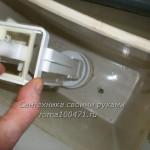 Установка арматуры сливного клапана