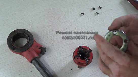 Как заменить резцы на клуппе