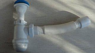 Бутылочный сифон под раковину